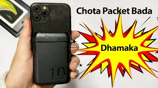 Syska Power Pocket 100 Unboxing and Review In Hindi