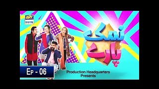 Namak Paray Episode 6 - ARY Digital 7 Dec