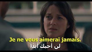 افلام فرنسية مترجمة مع كتابة النص الفرنساوى