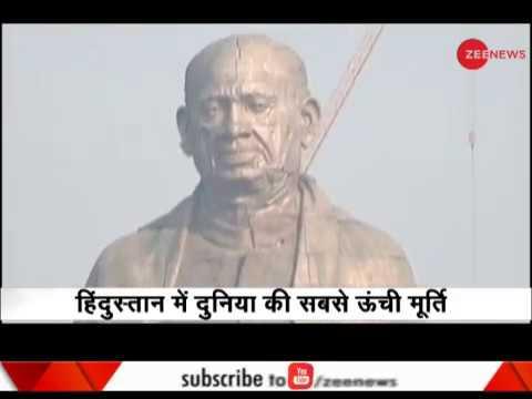 PM Narendra Modi to unveil Sardar Vallabhbhai Patel's Statue of Unity on October 31
