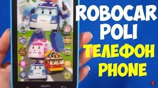 РОБОКАР ПОЛИ Robocar Poli - детские игрушки ТЕЛЕФОН(Детские ТЕЛЕФОН РОБОКАР ПОЛИ Robocar Poli видео обзор Купить игрушку: https://vk.com/photo-47667519_371962709 Интернет-магазин..., 2016-03-08T19:25:10.000Z)