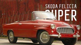 РОДСТЕР КОММУНИЗМА/SKODA FELICIA SUPER 1961 ГОД/БОЛЬШОЙ ТЕСТ ДРАЙВ