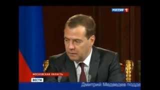 Медведев поддержал иск Газпрома