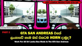 How to add srilanka bus horns to gta san andreas