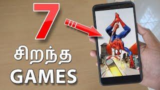 7 சிறந்த Android Games | Top 7 Best Games for Android in October 2017