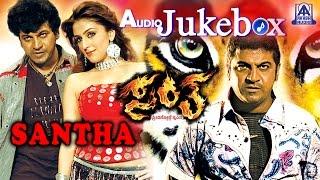 Santha I Kannaada Film Audio Jukebox I Shivarajkumar, Arathi Chabria