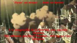 Shingeki No Kyojin FULL OPENING 1