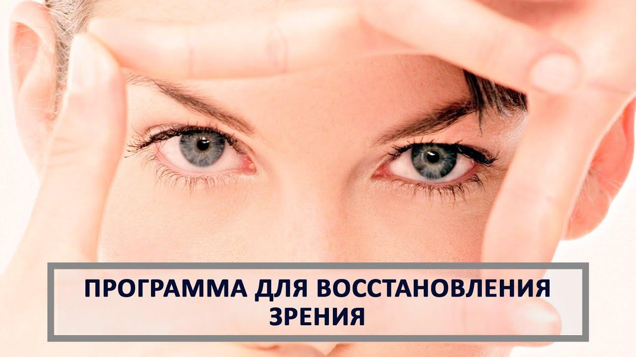 Тауфон глазные капли повышает давление