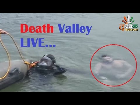 Death Valley Live Corpse Recovery Operation from Surajkund, 3 Died | DASTAK INDIA