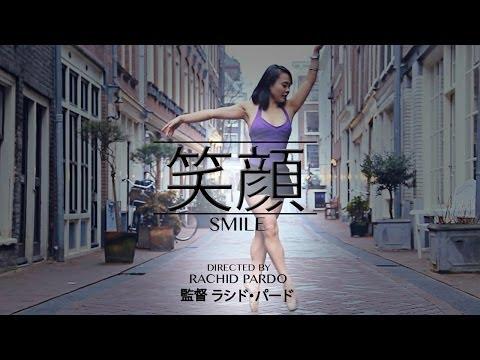 笑顔 Smile   監督 ラシド・パード Ballet in Amsterdam