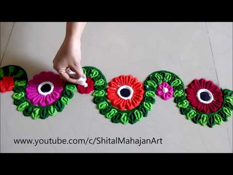 Super Easy and Creative Border Rangoli Designs# Quick Rangoli by Shital Mahajan.