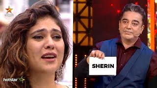 Sherin EVICTED: 12th Elimination in Bigg Boss 3 | Kamal Haasan