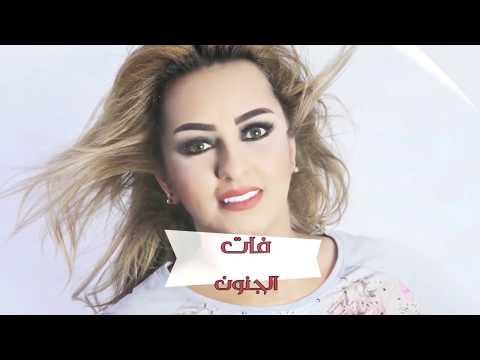 Zina Daoudia - La Wahed Wala Million (EXCLUSIVE Lyric Clip) | زينة الداودية - لا واحد ولا مليون