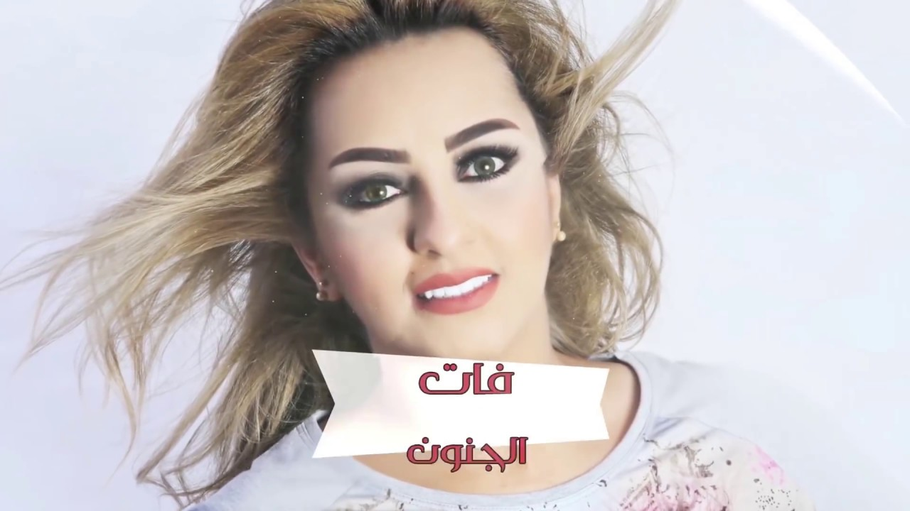 Zina Daoudia La Wahed Wala Million Exclusive Lyric Clip