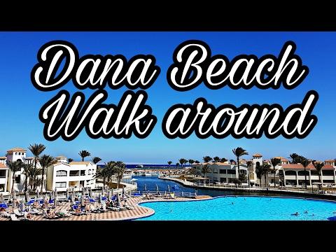 Dana Beach Resort Hurghada -  Walk around | Rundgang - Egypt | Ägypten