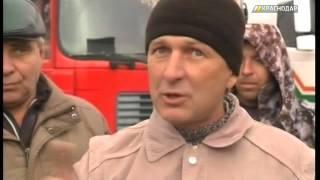 Краснодарские дальнобойщики присоединились к акции протеста против платного проезда