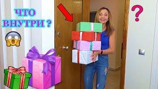 ПОДАРКИ ДЛЯ НЮСЯ ТV от YouBox Открываю Новогодний и Beauty бокс Что внутри коробок Новая Распаковка