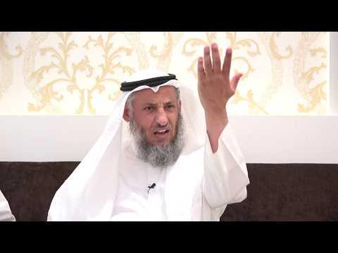 أرفع رأسك أنت مسلم الشيخ د.عثمان الخميس