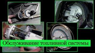 видео Схема топливной системы на ВАЗ-2112 инжектор 16 клапанов: фото