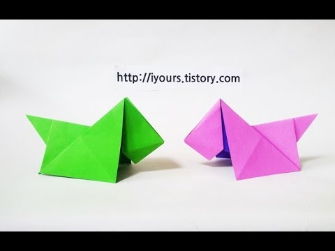 Comment faire un chien en origami  MontreMoi Comment