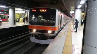 武蔵野線E231系 東京発車