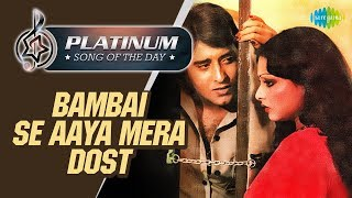 Platinum song of the day Bambai Se Aaya Mera बम्बई से आया मेरा 31st May RJ Ruchi