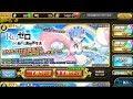 【乖離性ミリオンアーサー】 Re:ゼロコラボ異界型レム 水着 22連ガチャ 【乖離性MA】