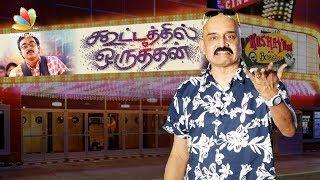Kootathil Oruthan Review : Kashayam with Bosskey | Ashok Selvan, Priya Anand, Nivas | Tamil Movie