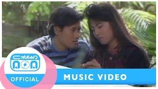 แว่วเสียงซึง - อิ๋ว พิมพ์โพยม เรืองโรจน์ [Official Music Video]