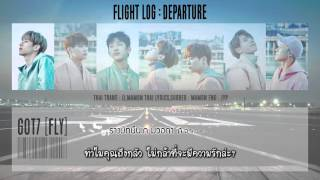 [Karaoke/Thaisub] GOT7 - Fly #TNTSUB