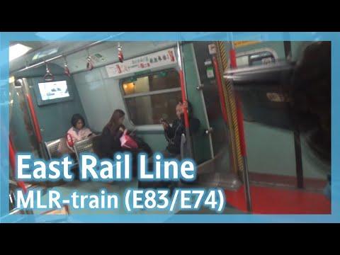 港鐵東鐵綫:中期翻新列車(E83/E74) (274) 行車片段(上水至大埔墟站)
