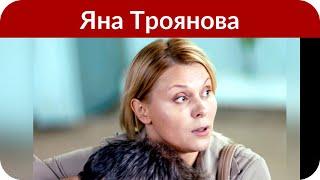 «Это не соревнование домохозяек!»: Яна Троянова раскритиковала участников шоу «Последний герой»