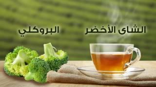 أغذية تساعد على معالجة التهاب المفاصل -  صحة