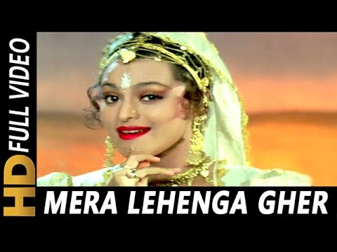 Mera Lehenga Gher Ghumer | Poornima | Hum Hain Bemisal 1994 Songs | Sunil Shetty, Shilpa Shirodkar