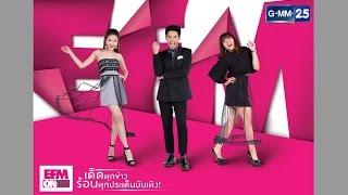 EFM ON TV - UrboyTJ Feat. Mindset โชว์เพลง ไม่อยากฟัง วันที่ 6 เมษายน 2560