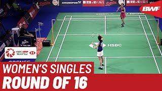 R16 | WS | Aya OHORI (JPN) vs. Ratchanok INTANON (THA) [6] | BWF 2019