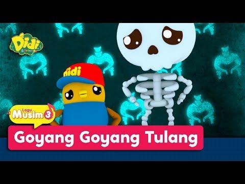 Didi & Friends Lagu Kanak-Kanak | Lagu Baru Musim 3 | Goyang Goyang Tulang