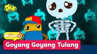 Didi & Friends Lagu Kanak-Kanak   Lagu Baru Musim 3   Goyang Goyang Tulang