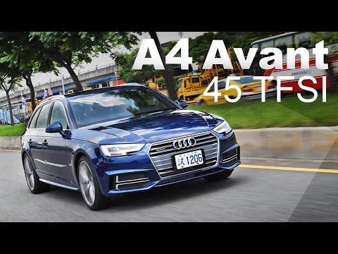 經典美學 Audi A4 Avant 45 TFSI quattro