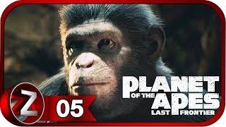 Планета обезьян: последний рубеж Прохождение на русском #5 - Кровь за кровь [FullHD|PC]