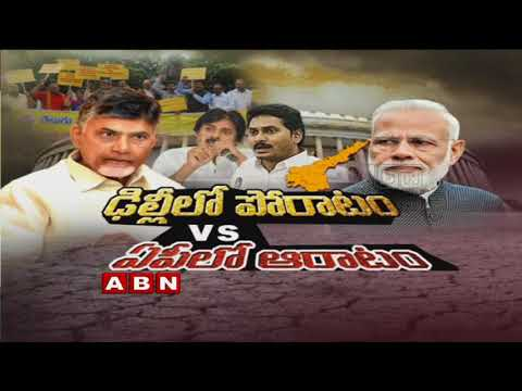 ABN Debate On TDP No-Confidence Motion | AP Special Status Controversy | TDP Vs BJP | Part 2