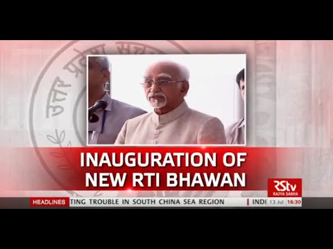 Shri M Hamid Ansari's speech at the inauguration of the new building of UP Information Comm.