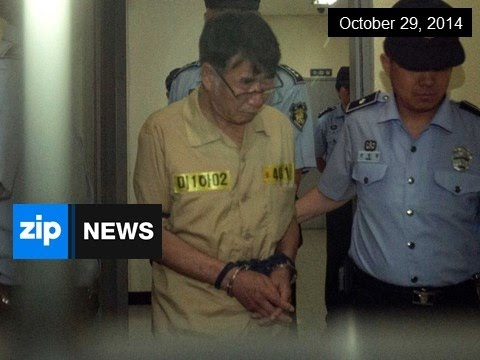 Death Penalty Sought For Sewol Ferry Captain - Oct 29, 2014