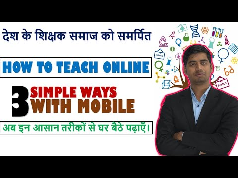 How to Teach Online | 3 Simple Ways With Mobile | Dedicated to All Teachers by Abhishek | Turorial 1