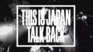 THIS IS JAPAN 『TALK BACK』 【MV】