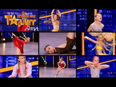 Детские таланты в шоу Танцюють вс