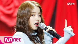 [Rothy - Burning] Debut Stage | M COUNTDOWN 180830 EP.585