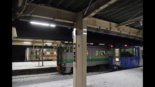 【のら】2018-2019 北海道鉄道撮影旅行 part 05 ~ノリテツ~
