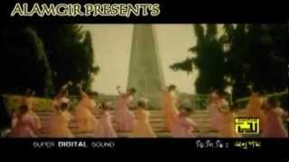 bangla movie song riaz purnima