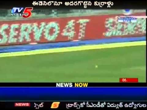 TV5 Sports News - India Whitewash Abject England